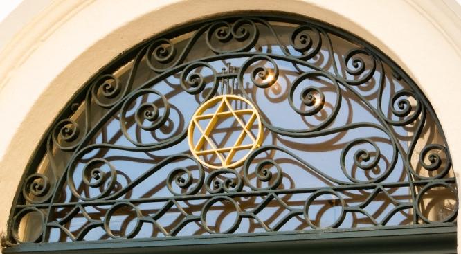 Star of David at the entrance to Scuola Greca Synagogue (Templo Greco), Corfu, Greece