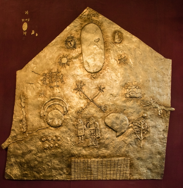 A gold relief sculpture in the Inca Temple of the Sun (Qorikancha), illustrating the cults of the Temple of Qorikancha, Cuzco, Peru