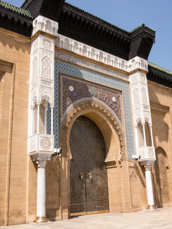 Closeup of the ceremonial entrance to Palais Royal (Royal Palace), Casablanca, Morocco