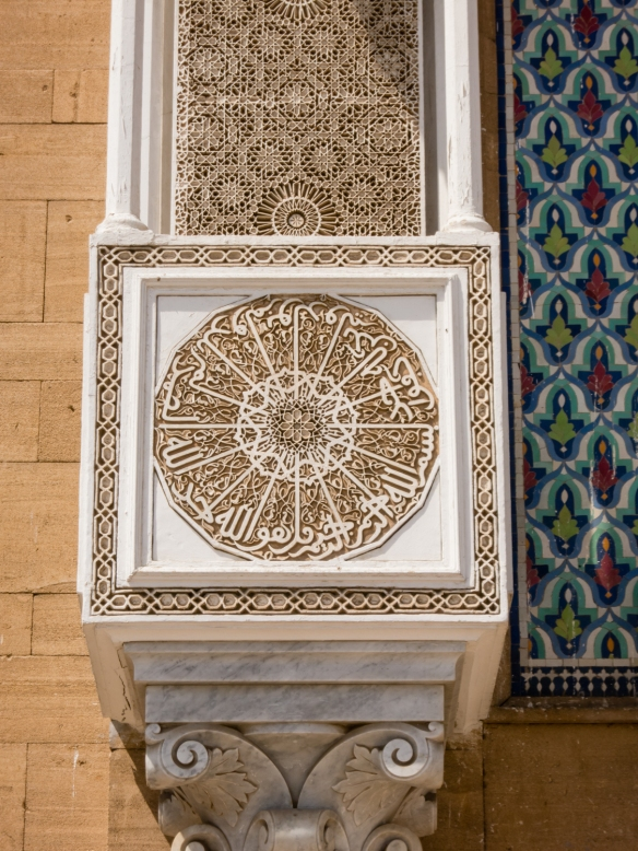 Details of a column on the ceremonial entrance to Palais Royal (Royal Palace), Casablanca, Morocco