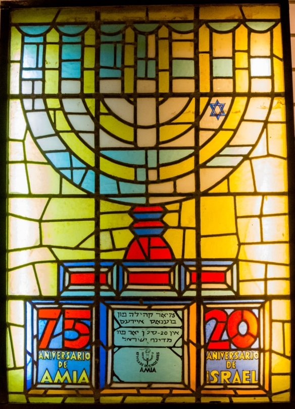 Stained glass memorial window salvaged from the destroyed original AMIA building after the July 18, 1994, terrorist attack, Buenos Aires, Argentina