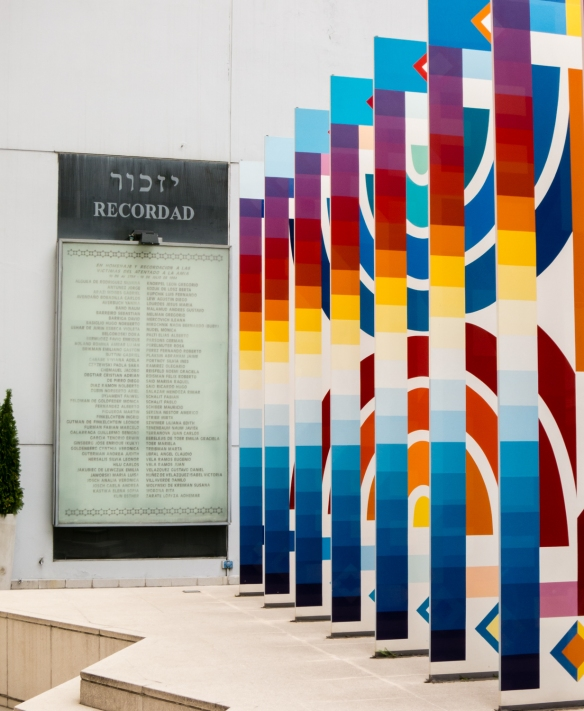 "Yaacov Agam, ""Monument to the Memory of the Victims of the Terrorist Attack on AMIA 18 July 1994"", First Position, a profusely colored sculptuire, AMIA building courtyard, Pasteur 633, Buenos Aires, Argentina"