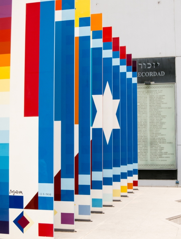 "Yaacov Agam, ""Monument to the Memory of the Victims of the Terrorist Attack on AMIA 18 July 1994"", Third Position, Magen David (Star of David), AMIA building courtyard, Pasteur 633, Buenos Aires, Argentina"