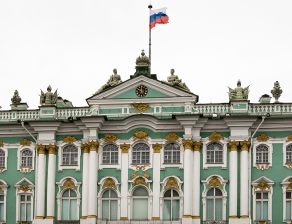 Façade of the courtyard entrance to The Hermitage Museum, St. Petersburg, Russia