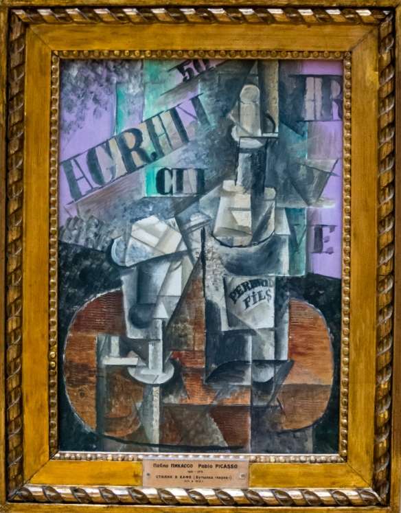 "Pablo Picasso (1881 – 1973) ""Table au café (Bouteille de pernod) [Table in a Café (Bottle of Pernod)]"", 1912, from the S. I. Shchukin collection; The Hermitage Museum, St. Petersburg, Russia"