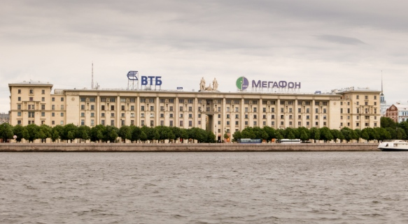 Twentieth century Soviet-era office building along the Neva River, just outside the historic city center, St. Petersburg, Russia