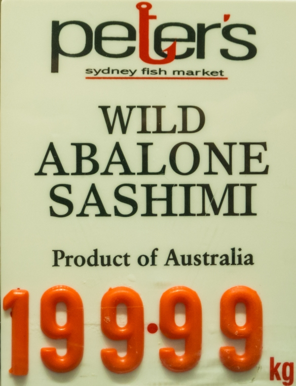 the-price-says-it-all-note-at-the-time-of-publication-1-au-0-73-us-sydney-fish-market-sydney-new-south-wales-australia