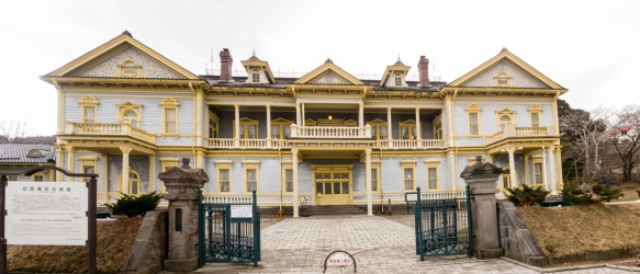 A panorama of the Old Public Hall of Hakodate Ward -- a beautiful example of colonial-style architecture from 1910; the majestic main hall and rooms are reserved for special guests such