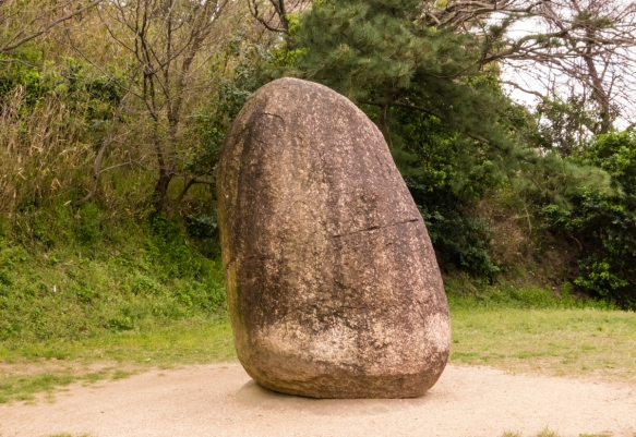"A sculpted stone, ""The Egg"", at the top of the hillside garden walk above Noguchi_s home and studio, Isamu Noguchi Garden Museum, Takamatsu, Shikoku Island, Japan"