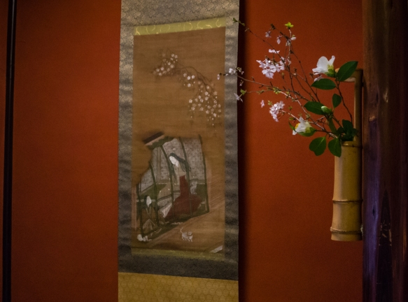 A second upstairs entertainment room in the Ochaya Shima teahouse, Eastern Geisha District (Higashi-chaya-gai), Kanazawa, Honshu Island, Japan; note the simplicity and beauty of the two