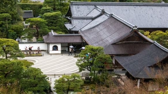 "A view of Ginsyadan (representing waves and white sand) and the gardens and buildings at the Ginkakuji Temple (""Silver Pavilion""), Kyoto, Japan"