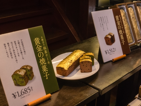 One of the shops on Higashiyama (street), Hakuza, sells gold leaf products, a specialty of Kanazawa, Eastern Geisha District (Higashi-chaya-gai), Kanazawa, Honshu Island, Japan; pictured