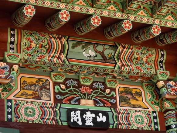 Temple roof details, Beomeosa Temple, Mt. Geumjeongsan, Busan, South Korea