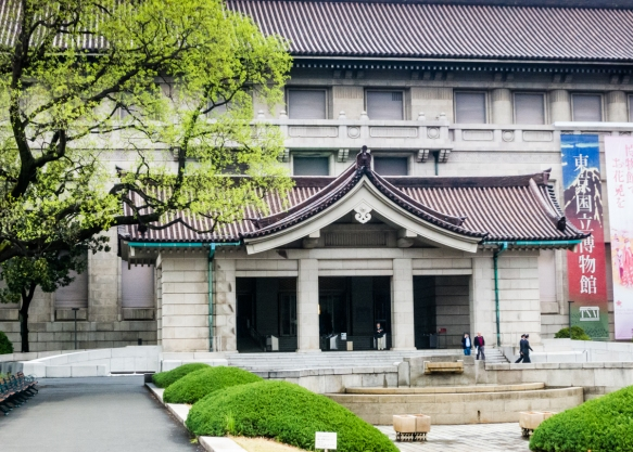 """The main entrance to the Tokyo National Museum, Tokyo, Japan, located in Ueno Park which was full of cherry blossoms during our visit [see our previous blog post, """"Sakura (Cherry Bloss"""