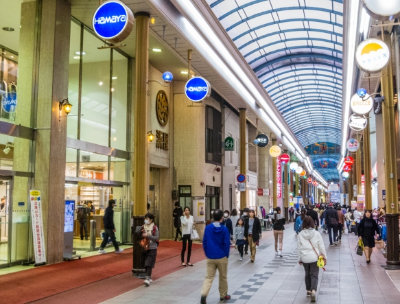The shopping mall in the central business district includes the Hamaya Department Store, a leading retailer in Japan, Nagasaki, Kyushu, Japan; the mall is interesting architecturally in