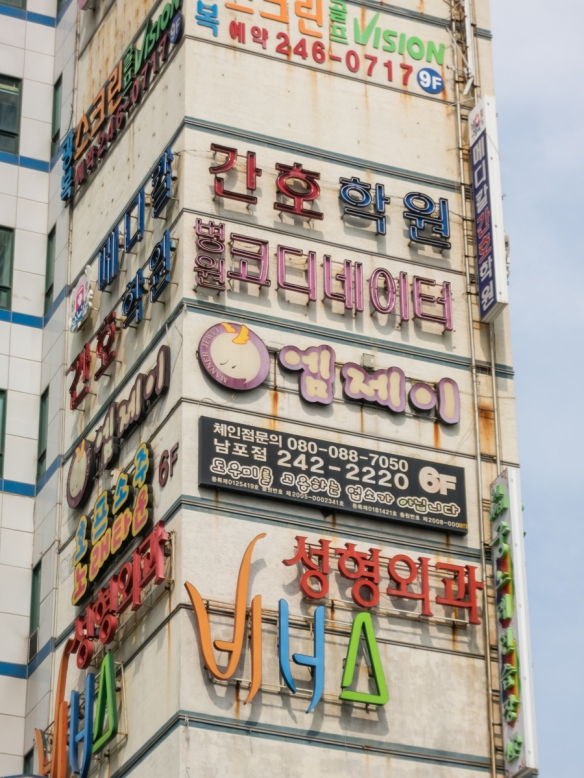 This building_s exterior serves as a neon billboard, Busan, South Korea