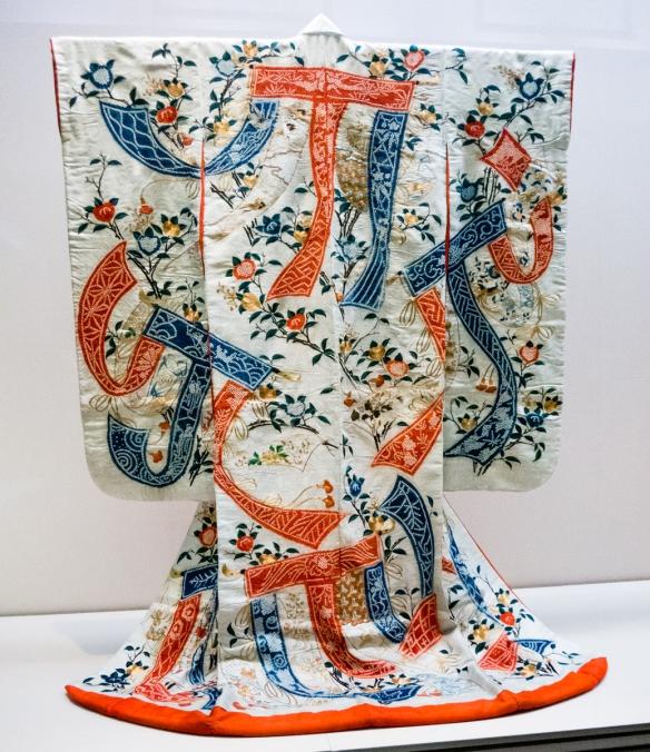 Uchikake (Outer Garment, [like a kimono]), Tachibana and screen design on figured satin ground, Edo period, 19th century, Tokyo National Museum, Tokyo, Japan