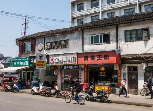 An older neighborhood that has not yet been replace by modern high rise buildings, Suzhou, China