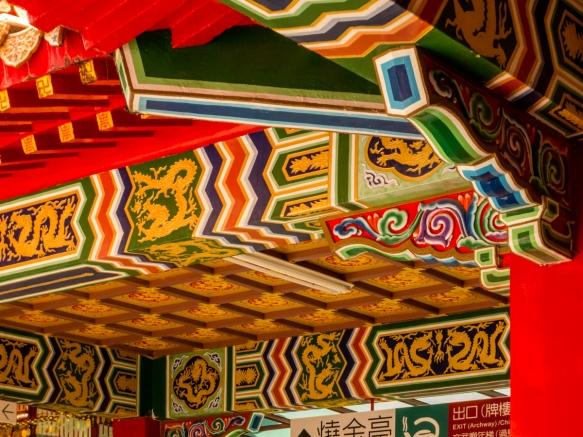 Details of an interior ceiling at Wen-Wu Temple, Sun Moon Lake, Taichung, Taiwan