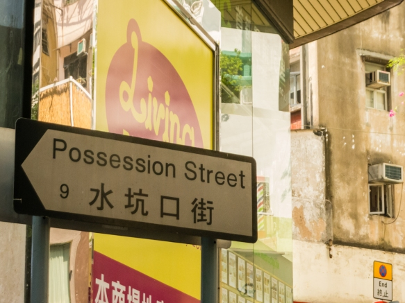 Possession Street (Chinese- 水坑口街) is a street on Hong Kong Island where on January 26, 1841, the commander of Britain_s Far East Fleet, James Bremer, raised the British flag to