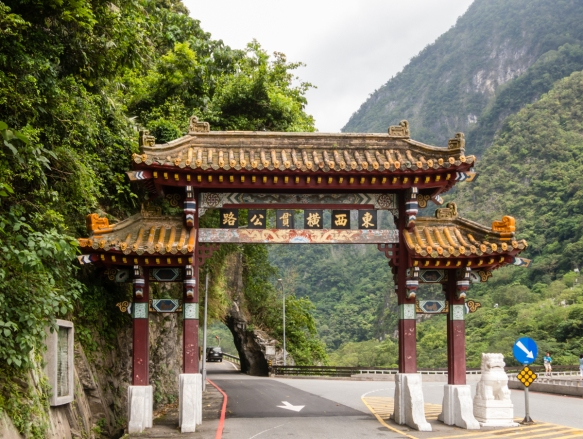 Taroko National Park Arch Gate at the park_s east entrance, Hualien, Taiwan