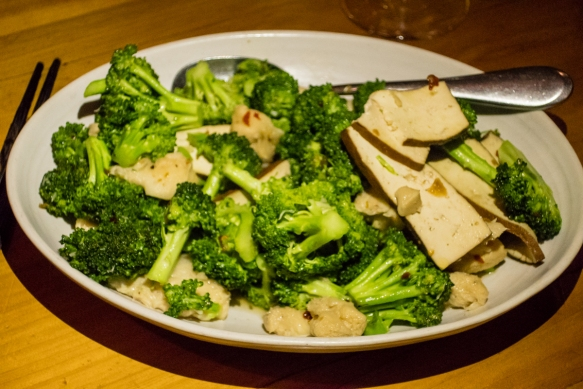 Catalan Farm spicy broccoli, lion's mane mushrooms, pressed tofu, The Slanted Door, San Francisco, CA, USA