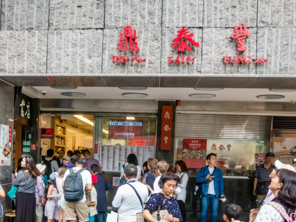 Din Tai Fung is probably the most famous restaurant in Taiwan, where the amazing dim sum continue to draw in the masses; this is the original restaurant in the ever expanding group of re