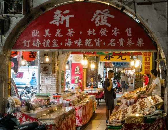 One of the entrances to a food shopping district full of small shops with a wide variety of local delicacies, Taipei, Taiwan