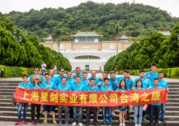 Originally founded within the walls of the Beijing Forbidden City in 1925, the present-day National Palace Museum moved to Taipei's Shilin District following the Republic of China govern