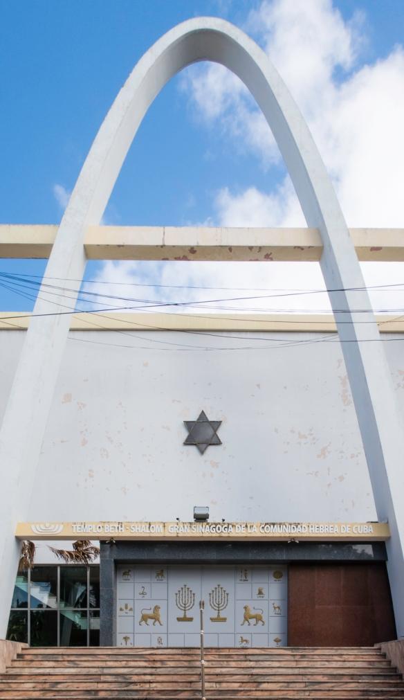 Temple Beth-Shalom Gran Sinagoga de la Communidad Hebrea de Cuba, built in 1952, is considered the headquarters of the Cuban Jewish Community, Havana, Cuba