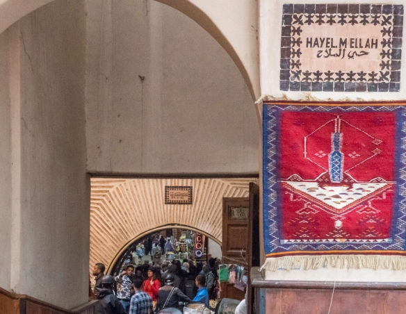 The entrance to Hayel Mella (the old walled Jewish quarter) filled with small shops, apartments and the last remaining synagogue in Marrakech, Slat el-Azama Synagogue; Morocco
