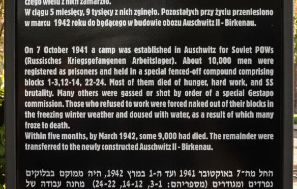 Text on sign from Auschwitz Museum; Auschwitz, Oświęcim, Poland (#3)