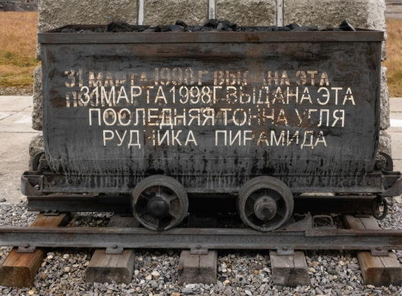 "A railroad ""car"" with the last load of coal mined in Pyramiden, Spitsbergen Island, Svalbard, on 31 March 1998"