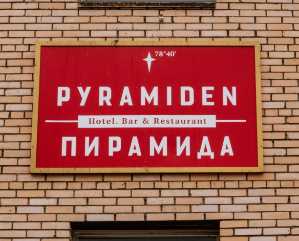 At the end of our extensive tour (by a young Russian woman who grew up near Volgagrad), we stopped at the restored Pyramiden Hotel, Bar & Restaurant for tea or Pyramiden vodka, Pyramiden