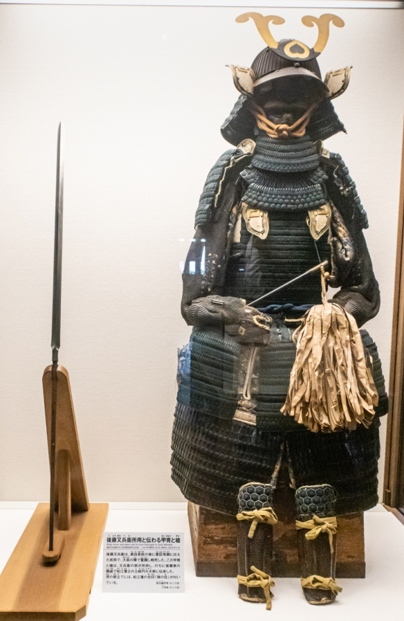 A samurai in full armor (karuta (カルタ金 karuta-gane – meaning small square or rectangular plates that compose the armor), on display in Matsue Castle, Matsue City, Shimane Prefecture on Honshu Island, Japan