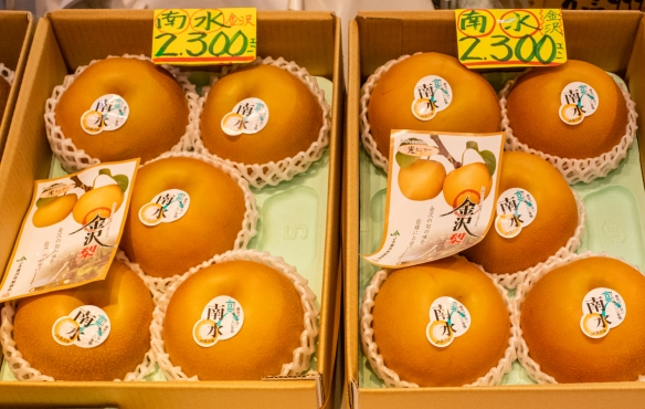 It has to be special when you pay US$23 for five nicely boxed apple pears at the Ōmi-chō Market, Kanazawa, Honshu Island, Japan