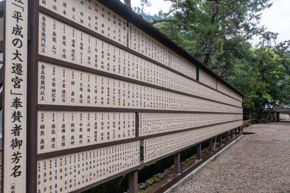 Izumo Taisha Shrine #2, Izumo Taisha, Shimane Prefecture on Honshu Island, Japan