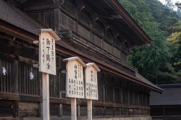 Izumo Taisha Shrine #3, Izumo Taisha, Shimane Prefecture on Honshu Island, Japan