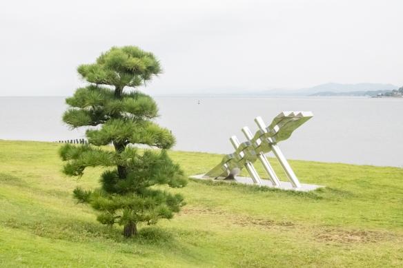 Shimane Art Museum #7, Matuse, Shimane Prefecture, Honshu Island, Japan – outdoor sculpture overlooking Lake Shinji