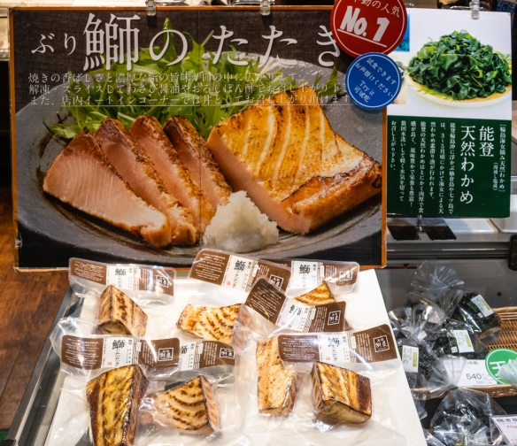 We returned to our favorite food vendor from our previous visit, selling yellowtail tataki and salmon tataki, which we had thoroughly enjoyed – this time we bought several (frozen and vacuum packed, so it travels well!); Ōmi-chō Market, Kanazawa