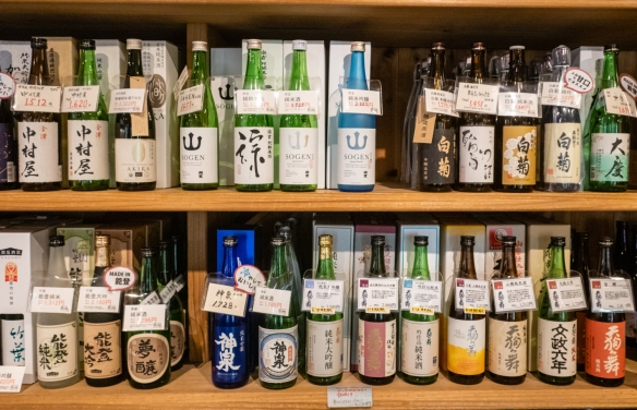 We saw only one sake store in all of Ōmi-chō Market, Kanazawa, Honshu Island, Japan