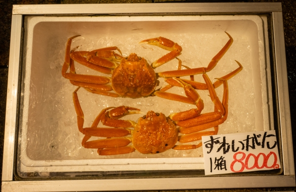 While you're splurging, how about one crab for US$80? -- Ōmi-chō Market, Kanazawa, Honshu Island, Japan