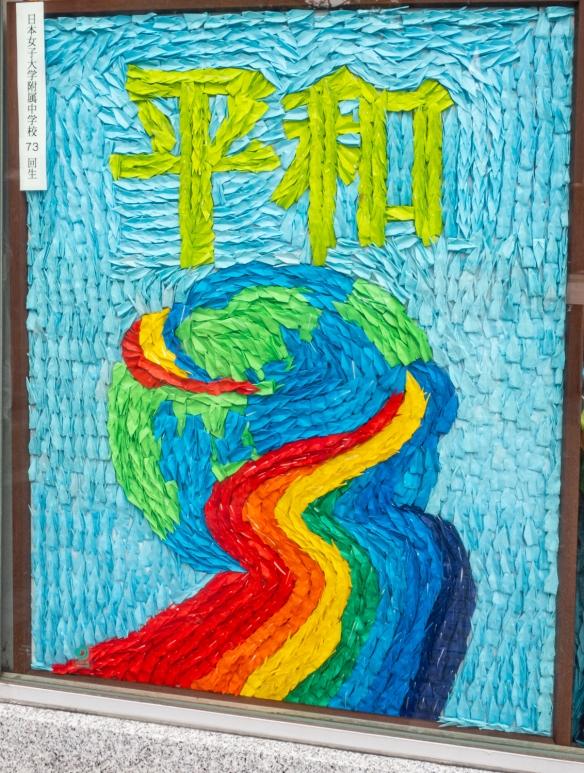 Children's artwork is displayed all around the Children's Peace Monument in Hiroshima Peace Memorial Park;, Honshu Island, Japan