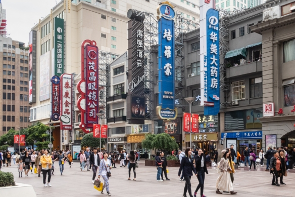 The eastern part of Nanjing Road is the main shopping street of Shanghai, China, and is one of the world's busiest shopping streets