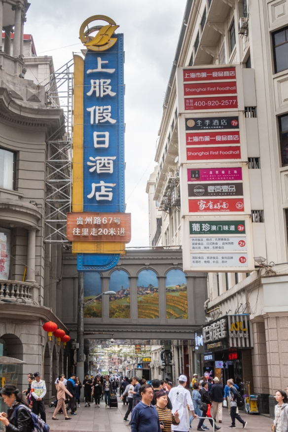 The side streets off Nanjing Road Pedestrian Street offer plenty of additional shopping and dining opportunities, Shanghai, China