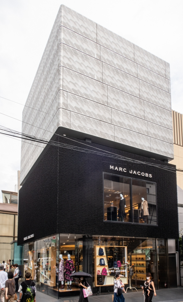 Tokyo architecture walk, Honshu Island, Japan #11 – the Marc Jacobs retail store in the fashionable Aoyama district