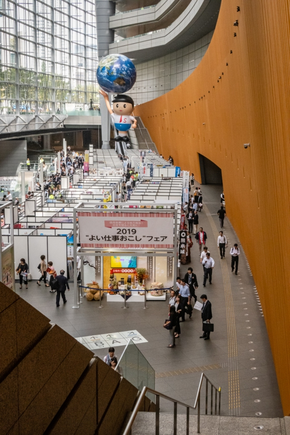 Tokyo International Forum, Tokyo, Honshu Island, Japan #13 – the main exhibition space is on the lower floor of the lobby, under 11 stories of glass and steel