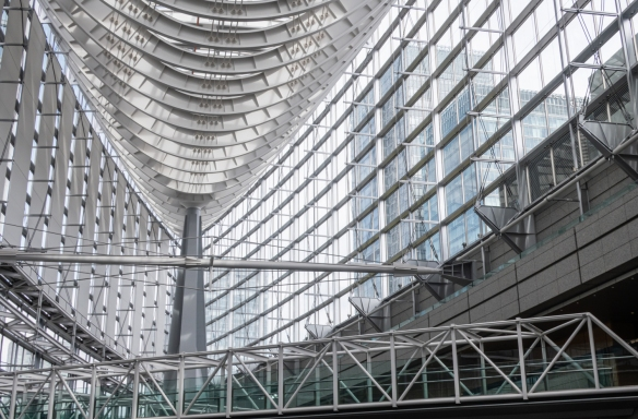 Tokyo International Forum, Tokyo, Honshu Island, Japan #7