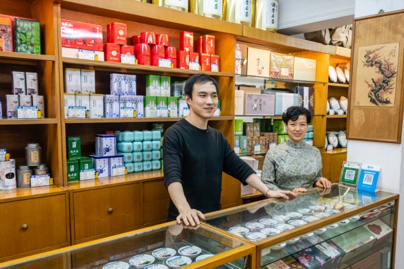 A very high-quality tea shop in the French Concession, Shanghai, China, where we bought some special Chinese teas to take home