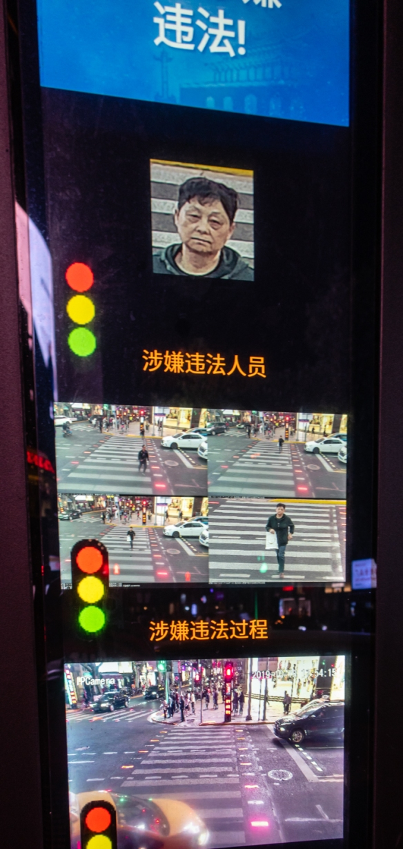 Recently added to street crossings in Shanghai are cameras and vertical video displays (pictured) that, from the bottom, show the pedestrian crossing, four recent jaywalkers singled out, and, at the top, an enlargement of one of the jaywalkers